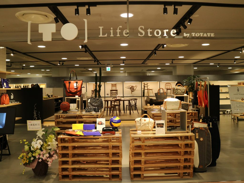 [ TO ] Life Storeがオープン!